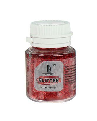 Декоративные блёстки LUXART LuxGlitter (сухие), 20 мл, красный арт. СМЛ-2364-1-СМЛ1955508