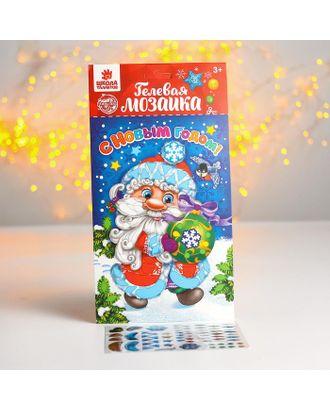 Новогодняя мозаика стразами на открытке «С Новым годом!» Дедушка Мороз арт. СМЛ-120407-1-СМЛ0001997067