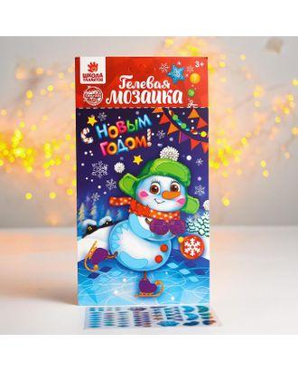 Новогодняя мозаика стразами на открытке «С Новым годом!» Снеговик арт. СМЛ-120408-1-СМЛ0001997068