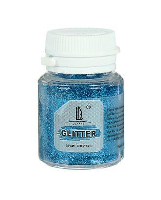 Декоративные блёстки LUXART LuxGlitter (сухие), 20 мл, голубой арт. СМЛ-2445-1-СМЛ1998645