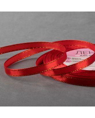 Лента атласная «Золотые нити», 6 мм × 23 ± 1 м, цвет красный №026 арт. СМЛ-28893-1-СМЛ2033515