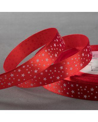 Лента атласная «Звёзды», 15 мм × 22 ± 1 м, цвет красный №026 арт. СМЛ-28833-1-СМЛ2033548