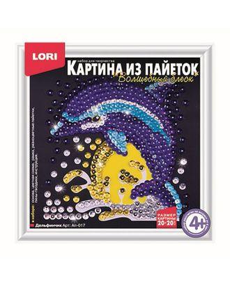 "Картина из пайеток ""Дельфинчик"" арт. СМЛ-2501-1-СМЛ2038870"