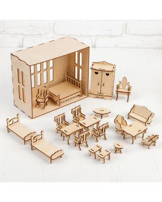 Набор мебели для домика, 20 предметов, для кукол 7-9 см арт. СМЛ-45461-1-СМЛ0002070040