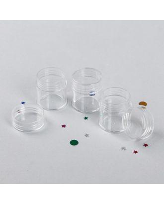 Баночки для хранения мелочей, d = 2,5х3 см, 6 гр, 3 шт арт. СМЛ-2742-1-СМЛ2074624