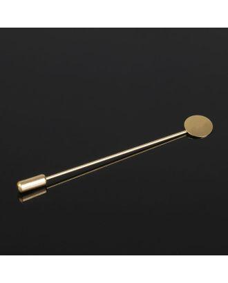 Основа для булавки L= 7,5 см, площадка 1см арт. СМЛ-2995-1-СМЛ2098783