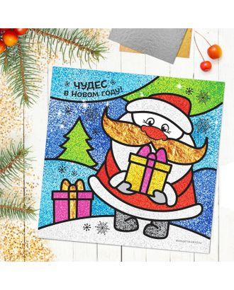 """Новогодняя фреска блестками и фольгой """"Чудес в Новом году!"""", набор: песок 9 цветов 4гр, блёстки 2гр, стека арт. СМЛ-3138-1-СМЛ2108999"""