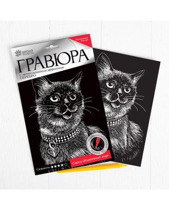 """Гравюра """"Сиамская кошка"""" с металлическим эффектом серебра А5 арт. СМЛ-3164-1-СМЛ2112700"""