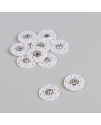 Кнопки д.2,1см арт. СМЛ-21162-1-СМЛ2128229