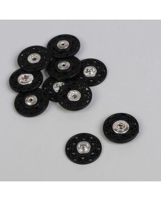 Кнопки д.2,5см арт. СМЛ-21161-1-СМЛ2128230