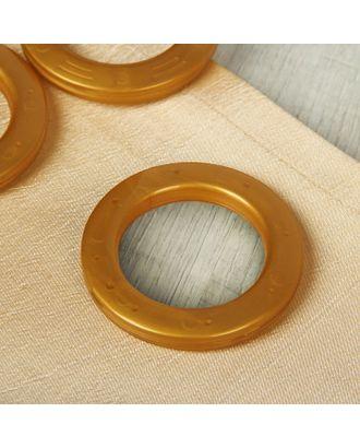 Люверсы для штор, d = 4/6,5 см, 10 шт арт. СМЛ-21154-2-СМЛ2138539