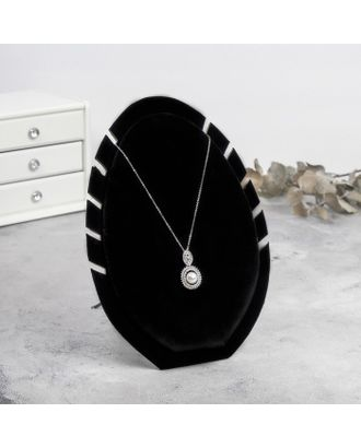 """Подставка под кулоны, цепи """"Овал"""", 20*1,5*28 см, цвет чёрный арт. СМЛ-19942-1-СМЛ2149287"""
