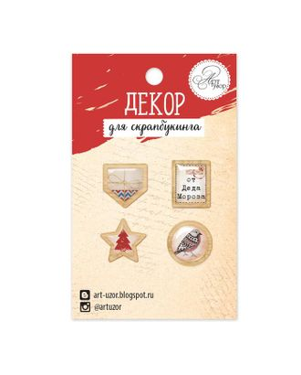 Декор для скрапбукинга «Новогодняя почта», 6 × 10 см арт. СМЛ-3505-1-СМЛ2151012