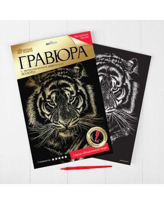 """Гравюра """"Тигр"""" с металлическим эффектом серебра А4 арт. СМЛ-3531-1-СМЛ2152750"""