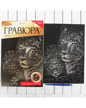"""Гравюра """"Леопарды"""" с металлическим эффектом золота А4 арт. СМЛ-3536-1-СМЛ2152755"""