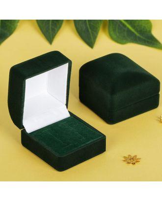 """Футляр под серьги """"Изумруд"""" 4,5*5*3,5, цвет зеленый, вставка зеленая арт. СМЛ-3642-1-СМЛ2169218"""