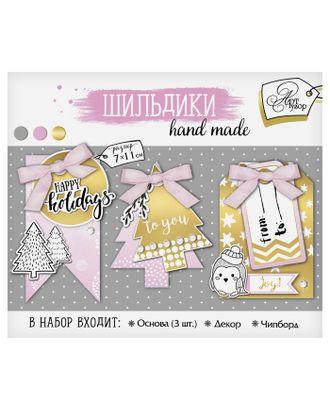 Шильдик с декором Happy winter, набор для создания, 11 × 13 см арт. СМЛ-3775-1-СМЛ2225924