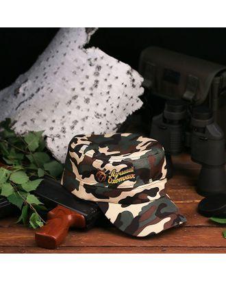 Кепка взрослая «Лучший охотник» арт. СМЛ-125434-1-СМЛ0002226441
