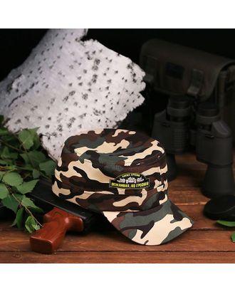Кепка взрослая «Наша армия» арт. СМЛ-125435-1-СМЛ0002226444