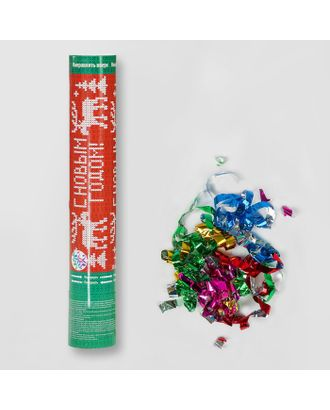 Хлопушка пневматическая «С Новым Годом», фольга-серпантин, 30 см арт. СМЛ-48652-1-СМЛ0002237086