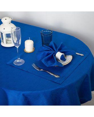 """Набор столовый """"Этель"""" Печворк цв.Синий(скат140*140,салф 40*40-4шт), 100% хл арт. СМЛ-19954-1-СМЛ2281151"""
