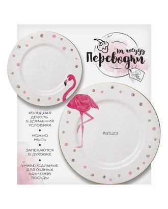 Переводки на посуду (холодная деколь) «Розовый фламинго», 17,2 х 18 см арт. СМЛ-3984-1-СМЛ2284381