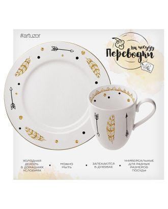 Переводки на посуду (холодная деколь) «Настроение: любовь», 16,8 х 16 см арт. СМЛ-3990-1-СМЛ2284387