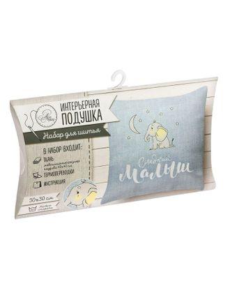 Интерьерная подушка «Сладкий малыш», набор для шитья, 26х15х2 см арт. СМЛ-4033-1-СМЛ2284870
