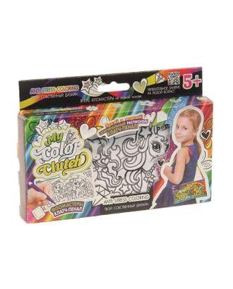 "Набор для творчества My Color Clutch ""Сумочка-раскраска"" арт. СМЛ-4048-1-СМЛ2286302"