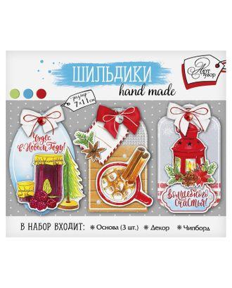 Шильдик с декором «Вкусный Новый год», набор для создания, 11 × 13 см арт. СМЛ-4082-1-СМЛ2297907