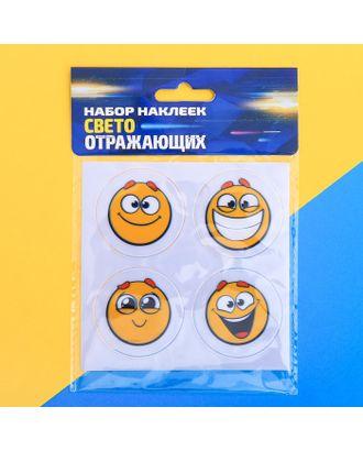 """Набор наклеек светоотражающих 4шт """"Смайлики"""", 5 см арт. СМЛ-4142-1-СМЛ2303563"""