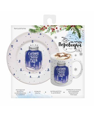 Переводки на посуду (холодная деколь) «Сказочного Нового года», 12 × 14 см арт. СМЛ-4149-1-СМЛ2305443