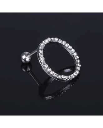 """Пирсинг """"Кольцо"""", цвет белый в серебре арт. СМЛ-4184-1-СМЛ2308087"""