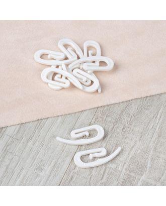 Крючок для штор «Улитка», 3,1 × 1,2 × 0,2 см, 10 шт, цвет белый арт. СМЛ-25833-1-СМЛ2309787