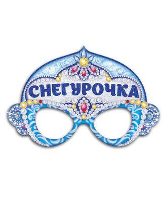 Очки карнавальные «Снегурочка» арт. СМЛ-106374-1-СМЛ0002328111