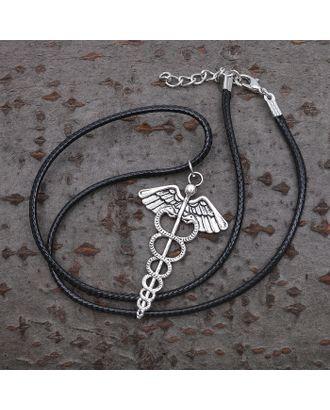 """Кулон на шнурке """"Кадуцей"""", цвет чернёное серебро, 40 см арт. СМЛ-25847-1-СМЛ2347173"""