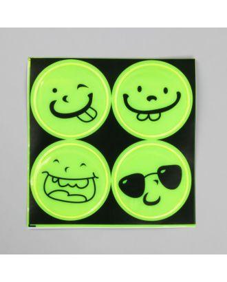Светоотражающая наклейка «Смайлы» д.5 см арт. СМЛ-4412-1-СМЛ2348489