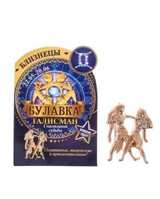 "Брошь гороскоп ""Знаки зодиака"" лев, 3 х 2,5 см арт. СМЛ-21090-12-СМЛ2351493"