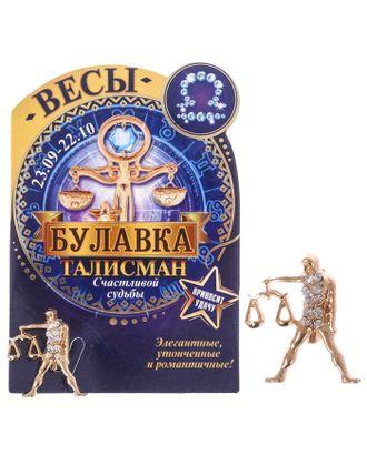 "Брошь гороскоп ""Знаки зодиака"" лев, 3 х 2,5 см арт. СМЛ-21090-3-СМЛ2351513"