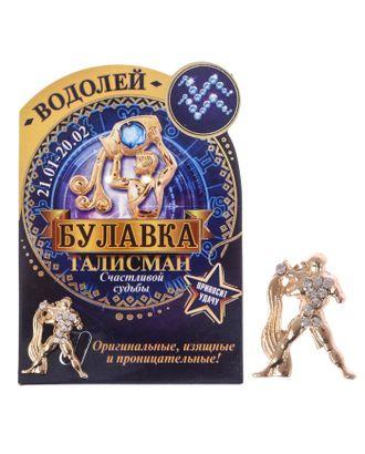 "Брошь гороскоп ""Знаки зодиака"" лев, 3 х 2,5 см арт. СМЛ-21090-9-СМЛ2351534"