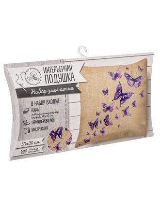 Интерьерная подушка «Сиреневые Бабочки», набор для шитья, 26х15х2 см арт. СМЛ-4431-1-СМЛ2351567