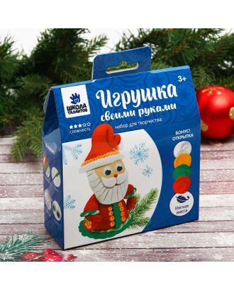 """Новогодняя игрушка, набор для создания из массы для лепки """"Дед Мороз""""+глазки, стека арт. СМЛ-84816-1-СМЛ0002366505"""