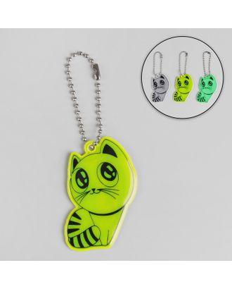 Светоотражающий элемент «Кошка», 5,5 × 3,5 см, цвет МИКС арт. СМЛ-4678-1-СМЛ2414090