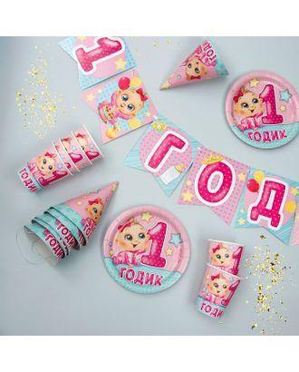 Набор бумажной посуды «С днём рождения. 1 годик», 6 тарелок, 6 стаканов, 6 колпаков, 1 гирлянда, цвет розовый арт. СМЛ-47480-1-СМЛ0002451121