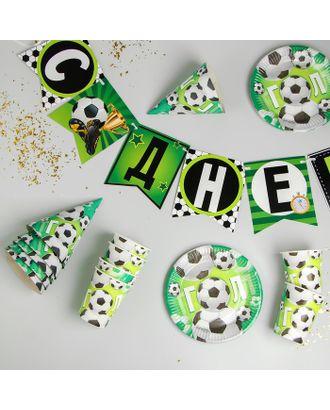 Набор бумажной посуды «С днём рождения. Мячики», 6 тарелок, 6 стаканов, 6 колпаков, 1 гирлянда арт. СМЛ-47481-1-СМЛ0002451122