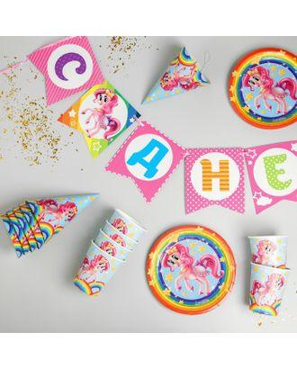 Набор бумажной посуды «Красавица пони», 6 тарелок, 6 стаканов, 6 колпаков, 1 гирлянда арт. СМЛ-47482-1-СМЛ0002451123