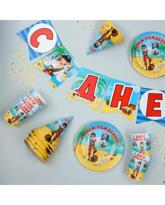 Набор бумажной посуды «С днём рождения. Бравый пират», 6 тарелок, 6 стаканов, 6 колпаков, 1 гирлянда арт. СМЛ-105565-1-СМЛ0002451124