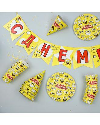 Набор бумажной посуды «С днём рождения», смайлики: 6 тарелок, 6 стаканов, 6 колпаков, 1 гирлянда арт. СМЛ-47484-1-СМЛ0002451126