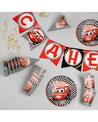 Набор бумажной посуды «С днём рождения. Тачка», 6 тарелок, 6 стаканов, 6 колпаков, 1 гирлянда арт. СМЛ-47485-1-СМЛ0002451127