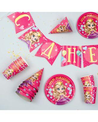 Набор бумажной посуды «С Днём рождения. Принцесса»: 6 тарелок, 6 стаканов, 6 колпаков, 1 гирлянда арт. СМЛ-47486-1-СМЛ0002451128